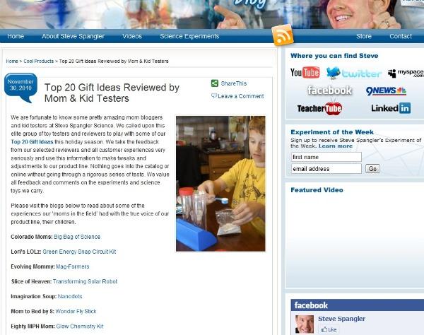 Steve Spangler top mom blog reviews, top 20 gift ideas