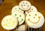 colorful smiley face cookies, Smiley Cookie gifts