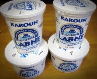 Karoun-dairies-yogurt