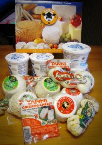 karoun-specialty-cheeses