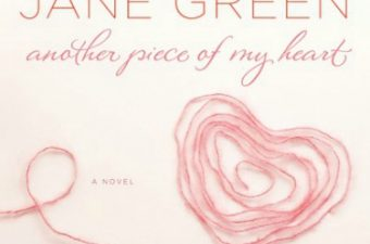 $50 Williams-Sonoma Gift Card and Another Piece of My Heart book giveaway