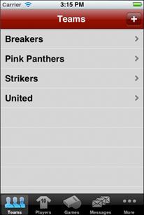 screenshot_teams