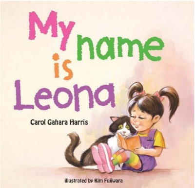 My Name is Leona Review