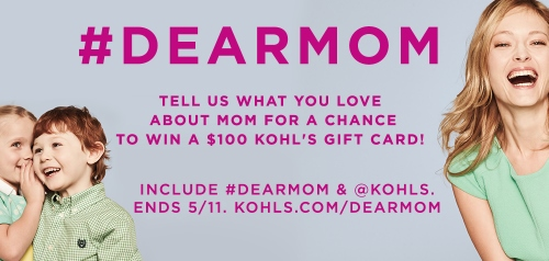 #DearMom Sweepstakes