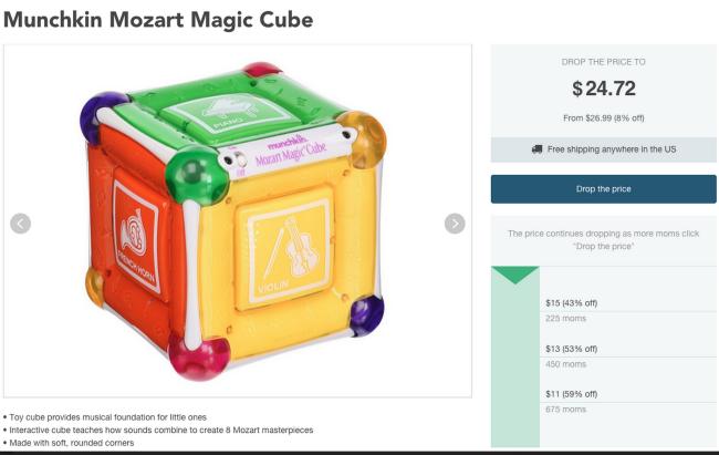dropprice magic cube