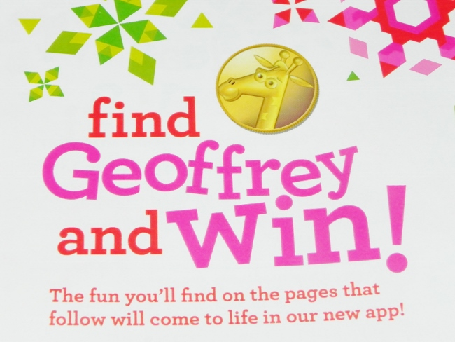 """Toys""""R""""Us Geoffrey's Awesome Sweepstakes"""
