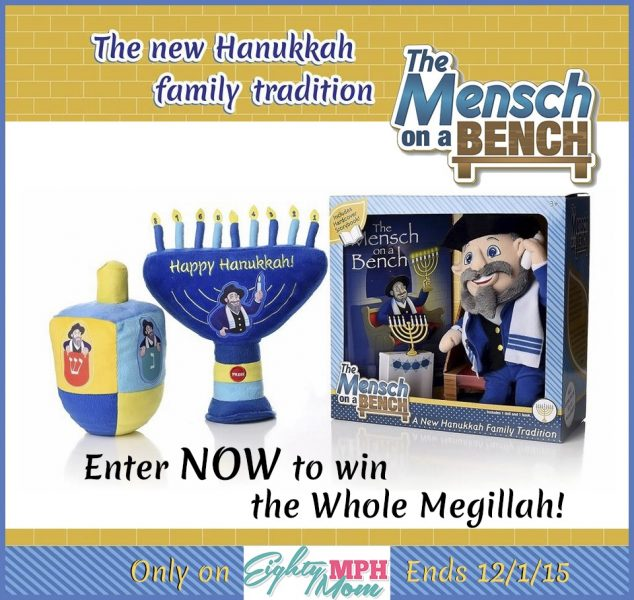 Mensch on a Bench Giveaway