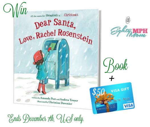 dear santa giveaway