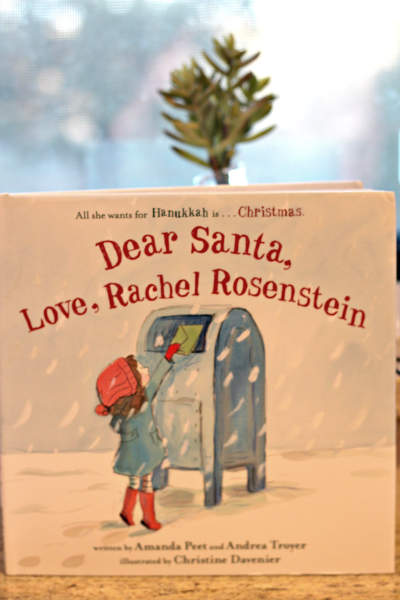 dear santa love rachel rosenstein book giveaway