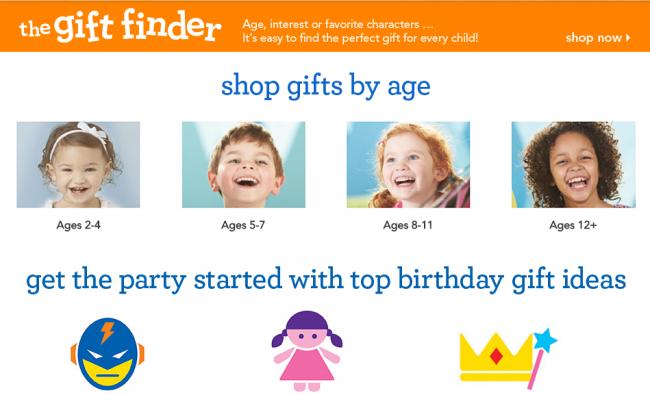 """Toys""""R""""Us Gift Finder"""