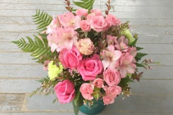 Love Mom Louder With A Teleflora Mother's Day Bouquet